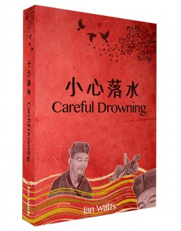 Careful Drowning